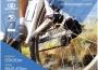 9º Raid BTT Colheita do Arroz | Gatões